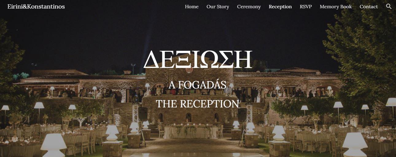 Reception page