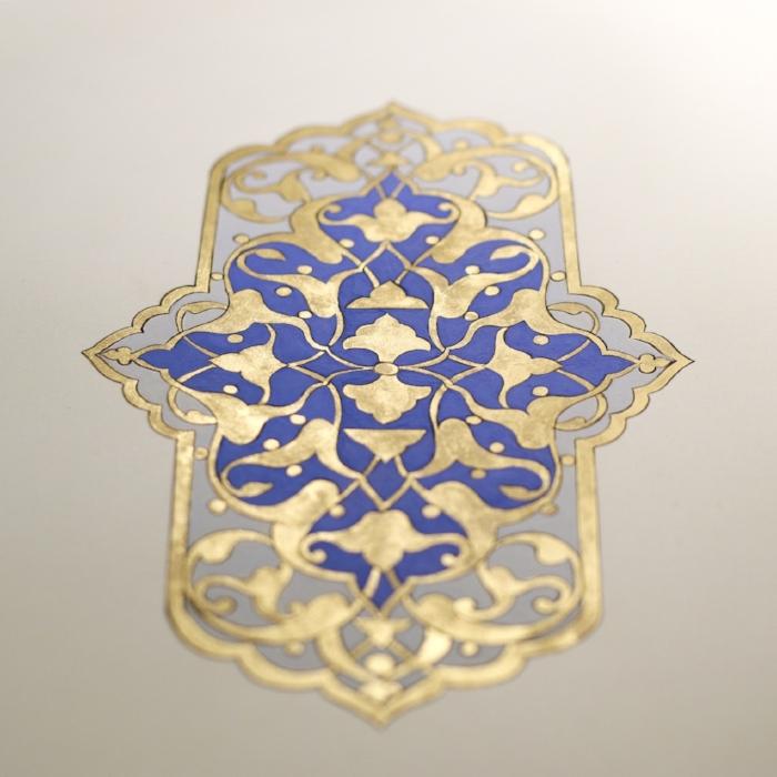 Islimi Series IV - Ottoman door plate  (£235)