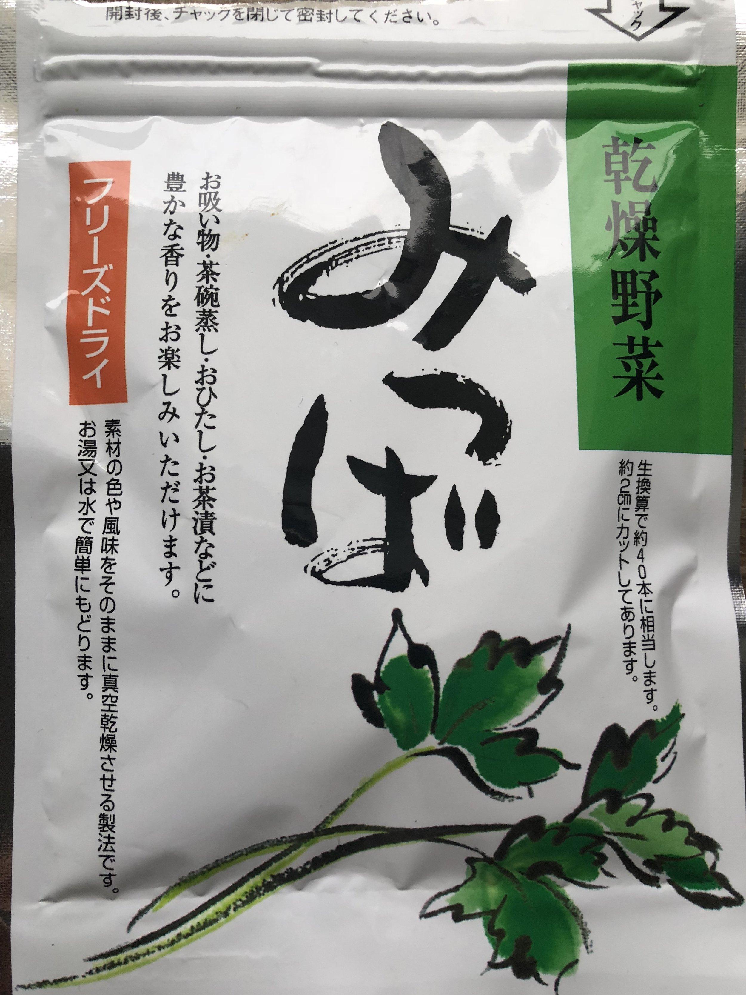 Dried Yuzu Leaves