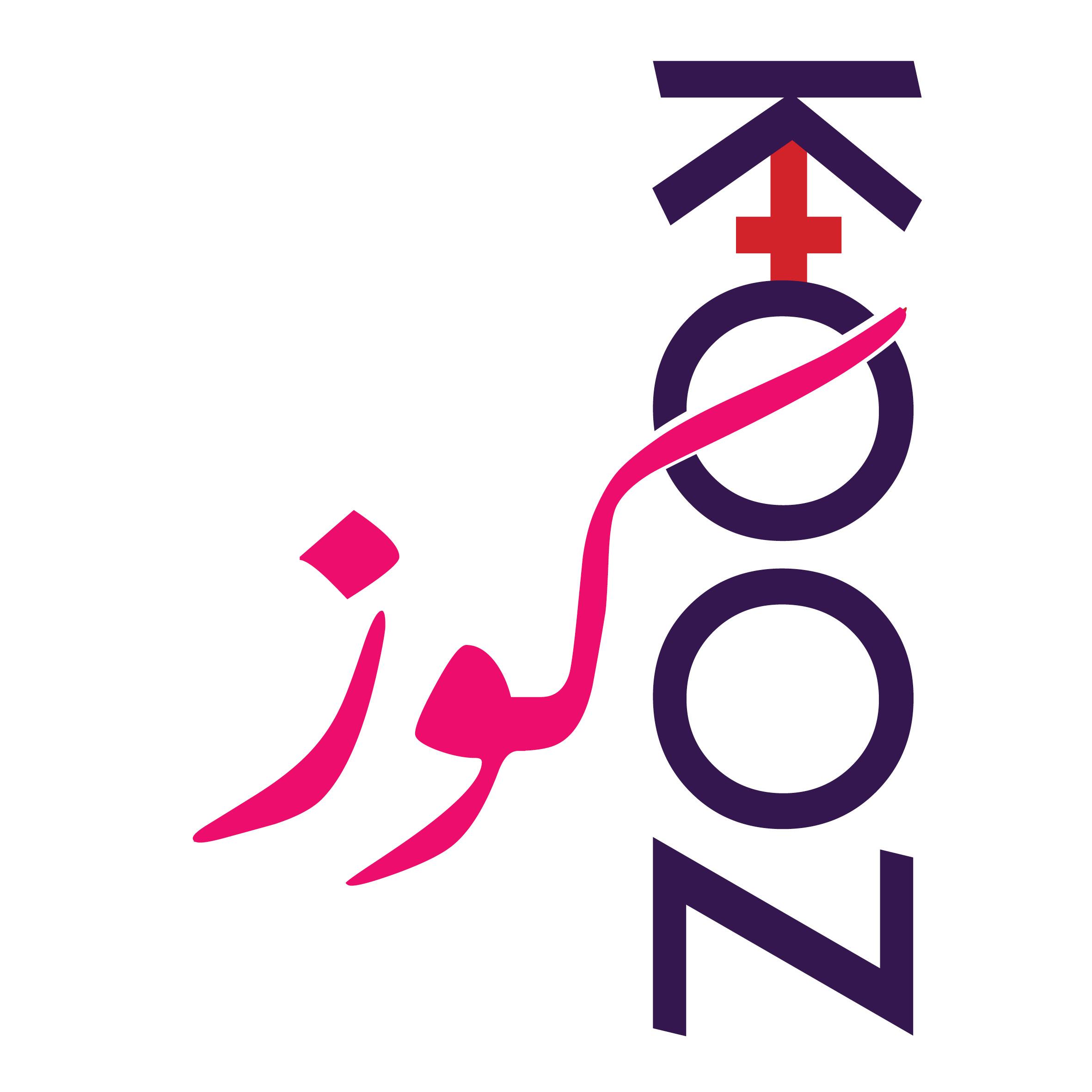 Logo kooz aswat festival queer