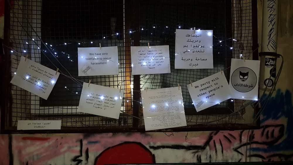 Aswat Feminist Hub.jpg