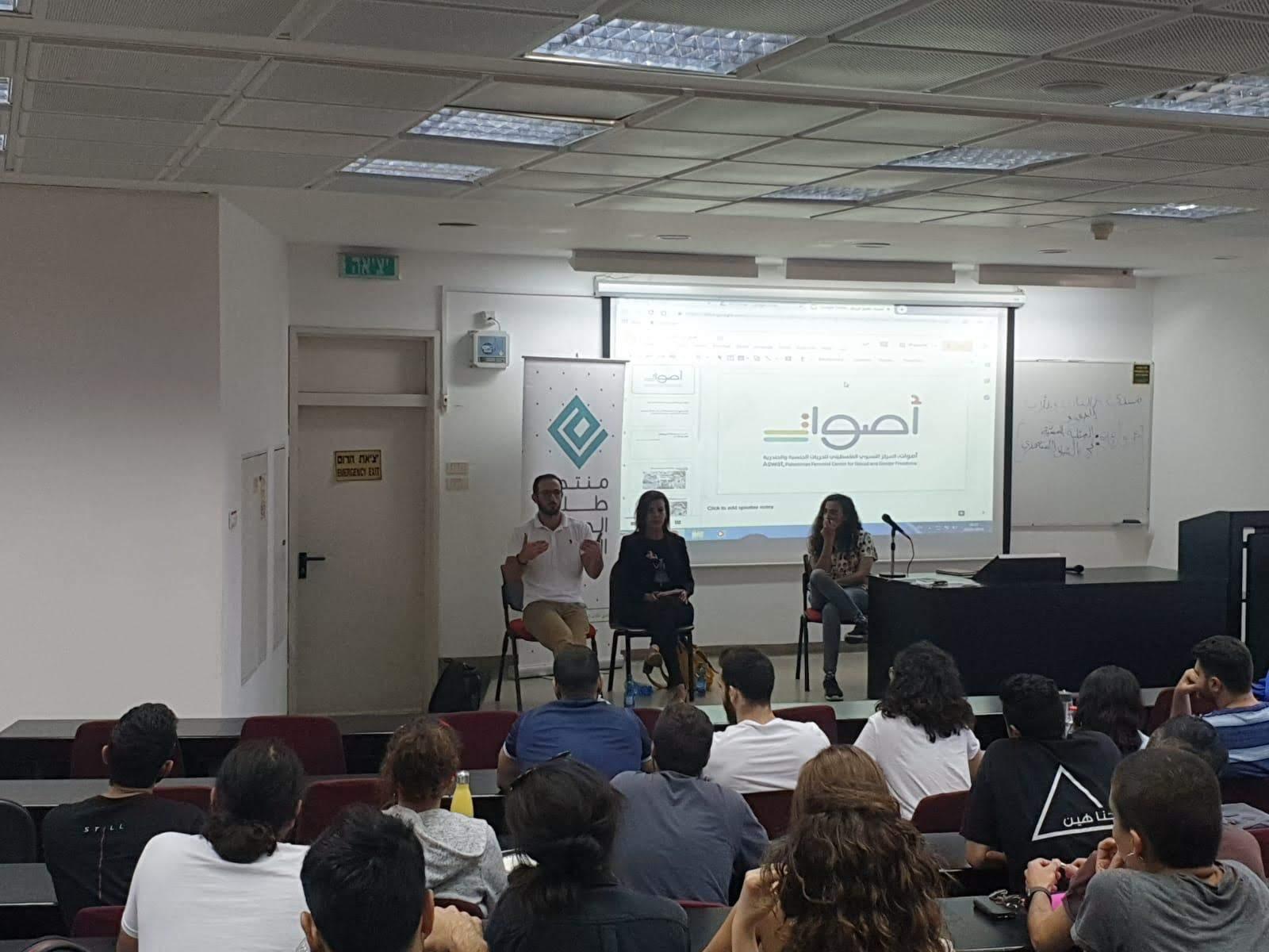 Workshops by Aswat Queer Pogram Arabs in Haifa6.jpg