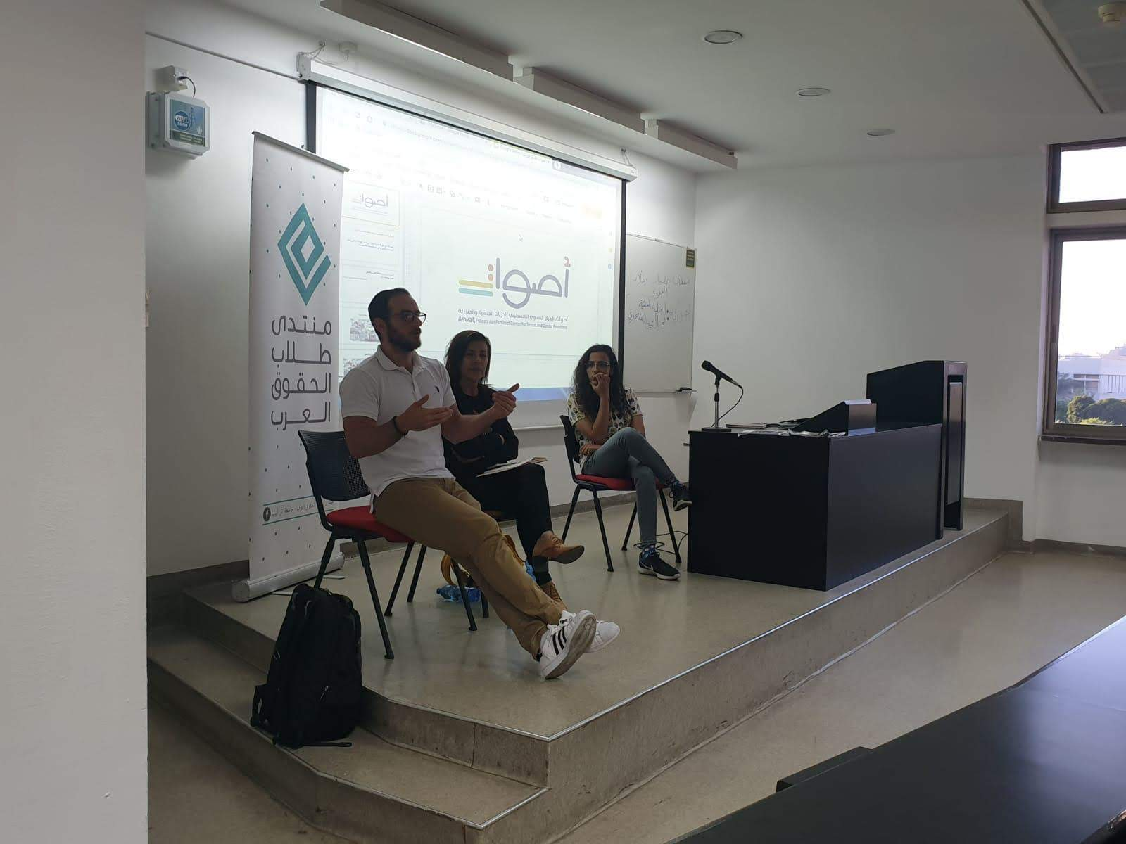Workshops by Aswat Queer Pogram Arabs in Haifa7.jpg