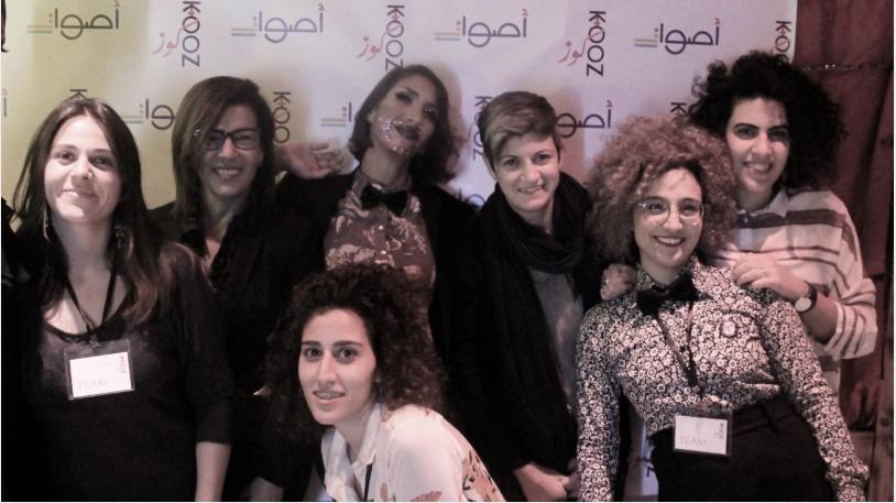 طاقم كوز مهرجان أصوات للأفلام الكويرية
