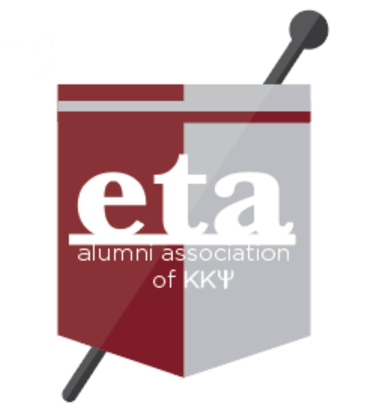 Eta Logo.png
