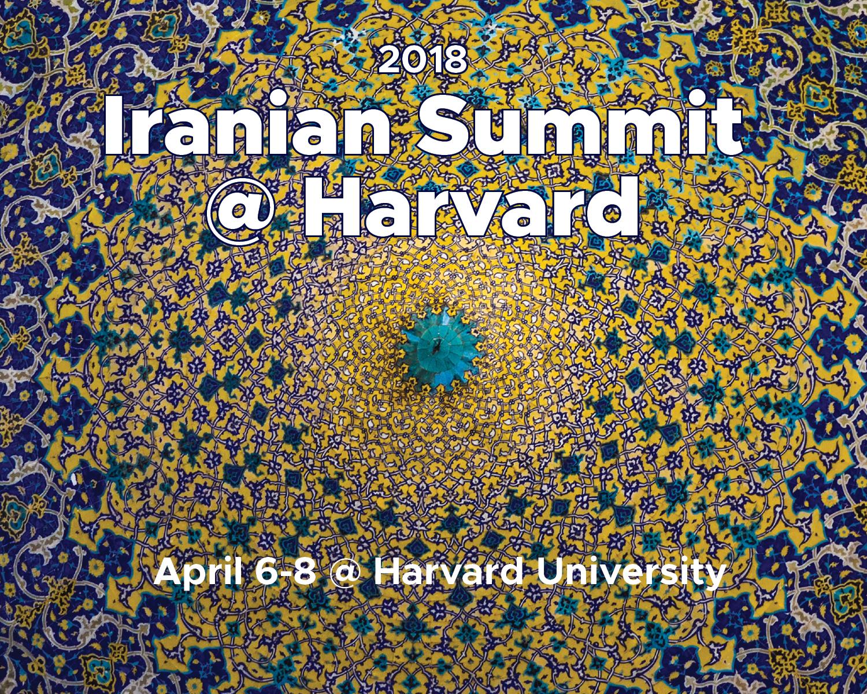 Iranian Summit at Harvard.png