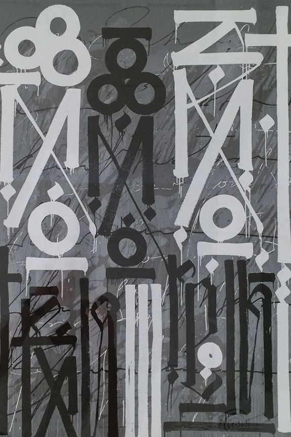 Retna, Grey (Eastern Realm), 8 colour hand-pulled screenprint, Signed and Numbered, 24 x 18 inches, Edition of 60, 2014