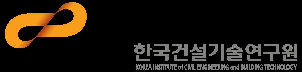 KICT-한국건설기술연구원.png