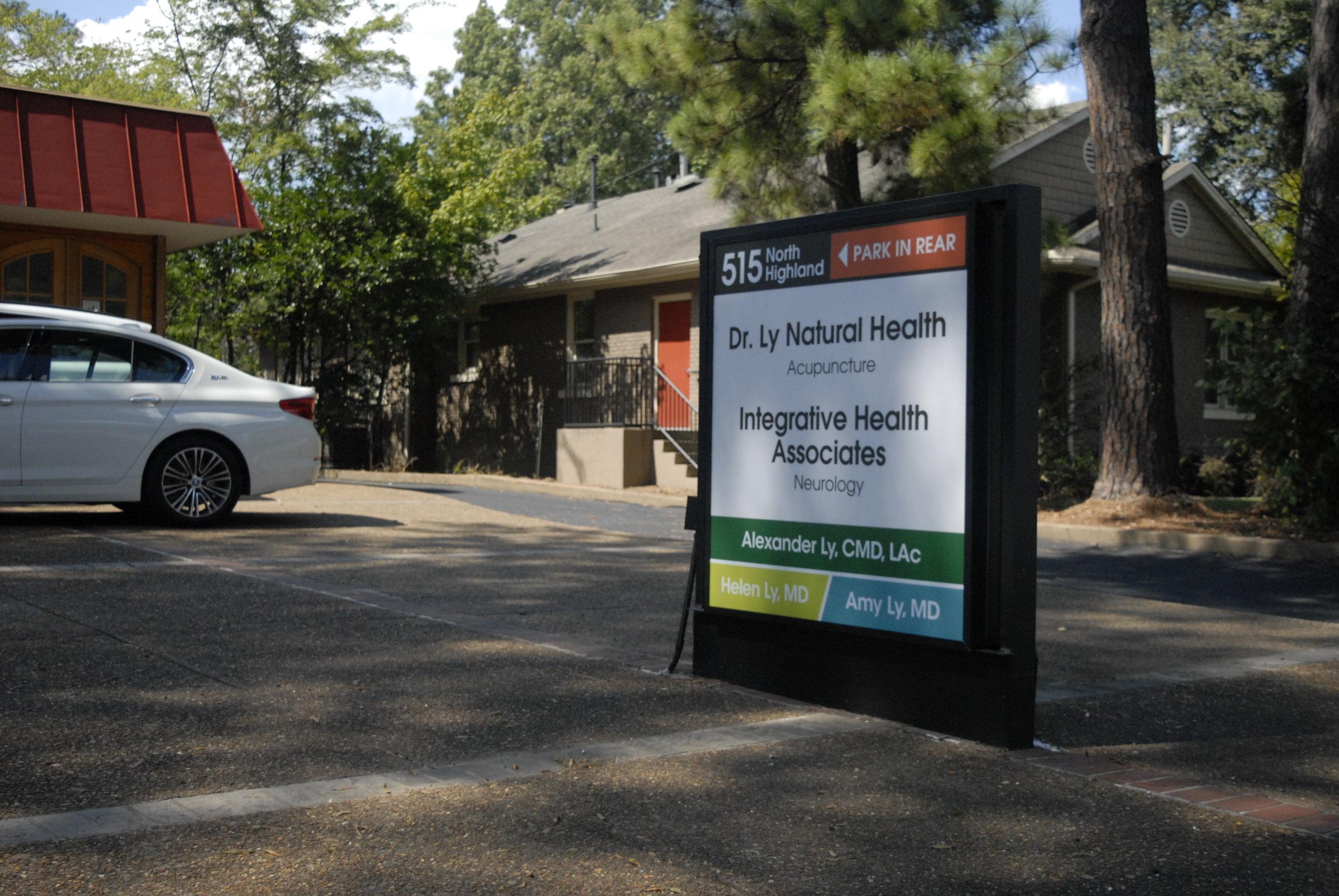 Integrative-Health-Associates_Signage_Branding_Dreamcapture_Memphis-TN