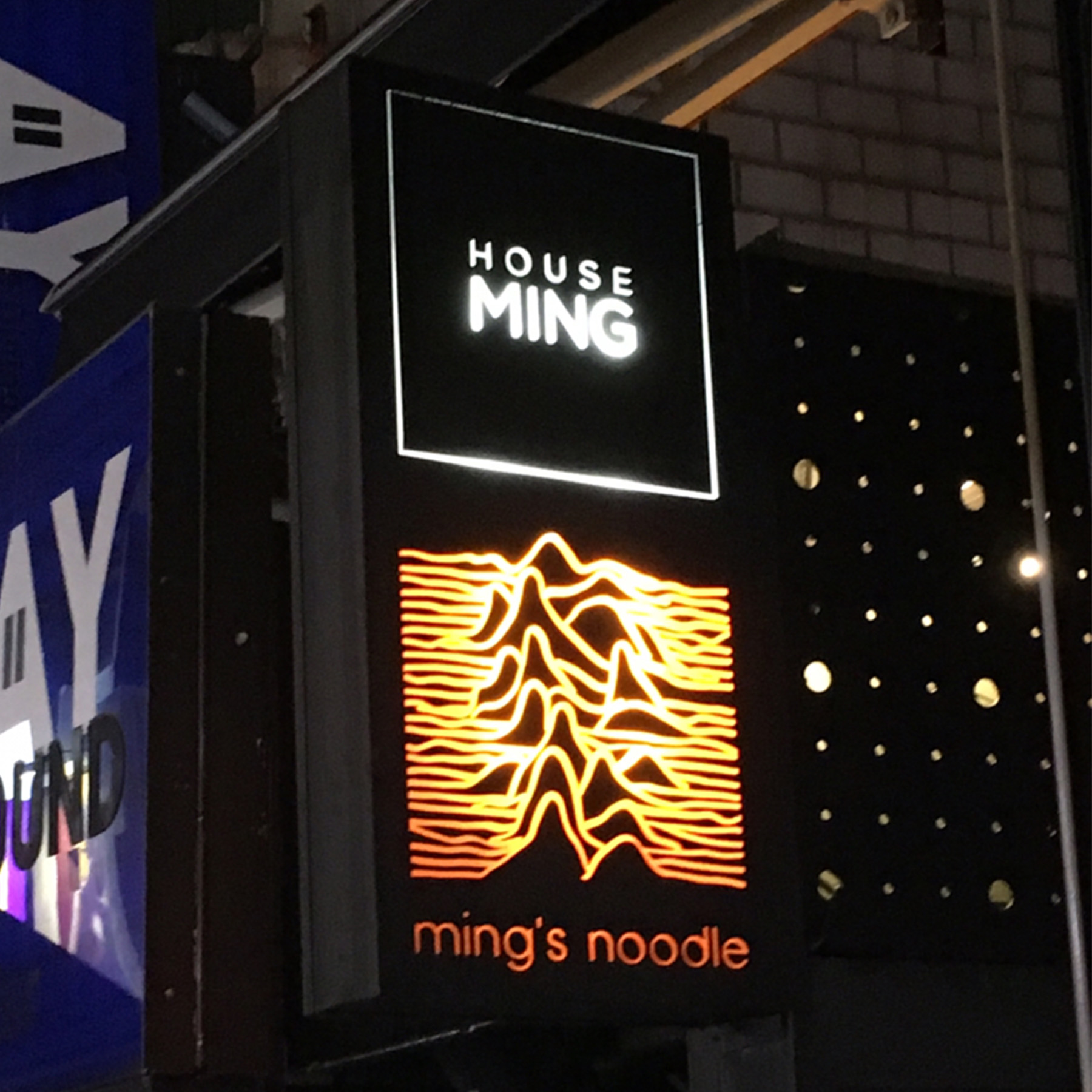 Finally, a noodle house inspired by Joy Division's seminal Unknown Pleasures album.