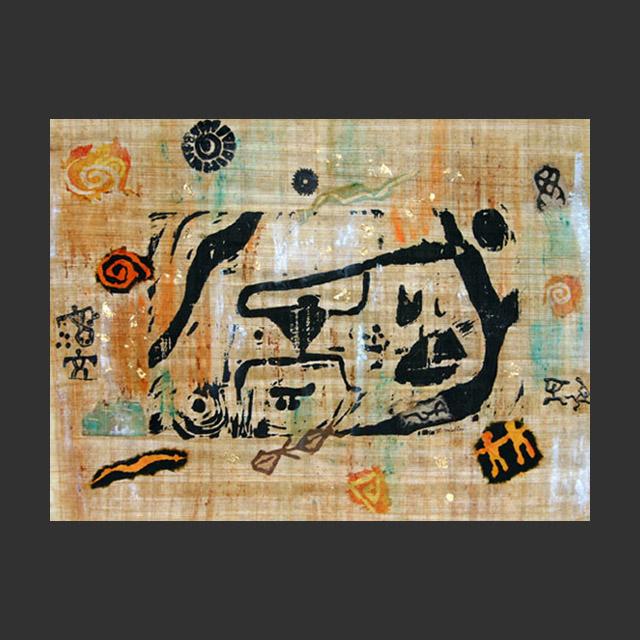 Paddleman Petro Collage