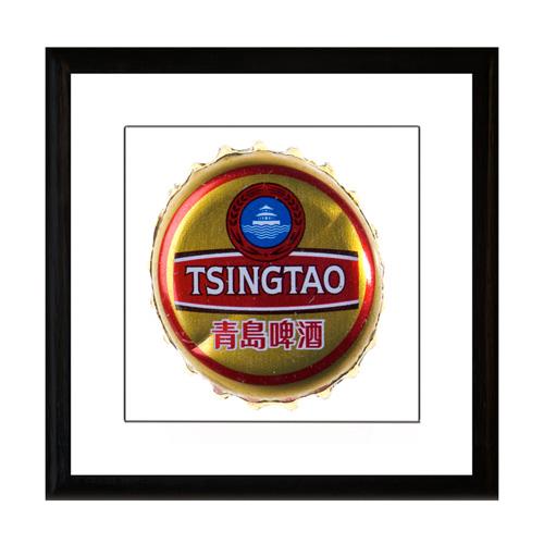 tsingtao.jpg