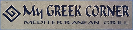 my-greek-corner.jpg