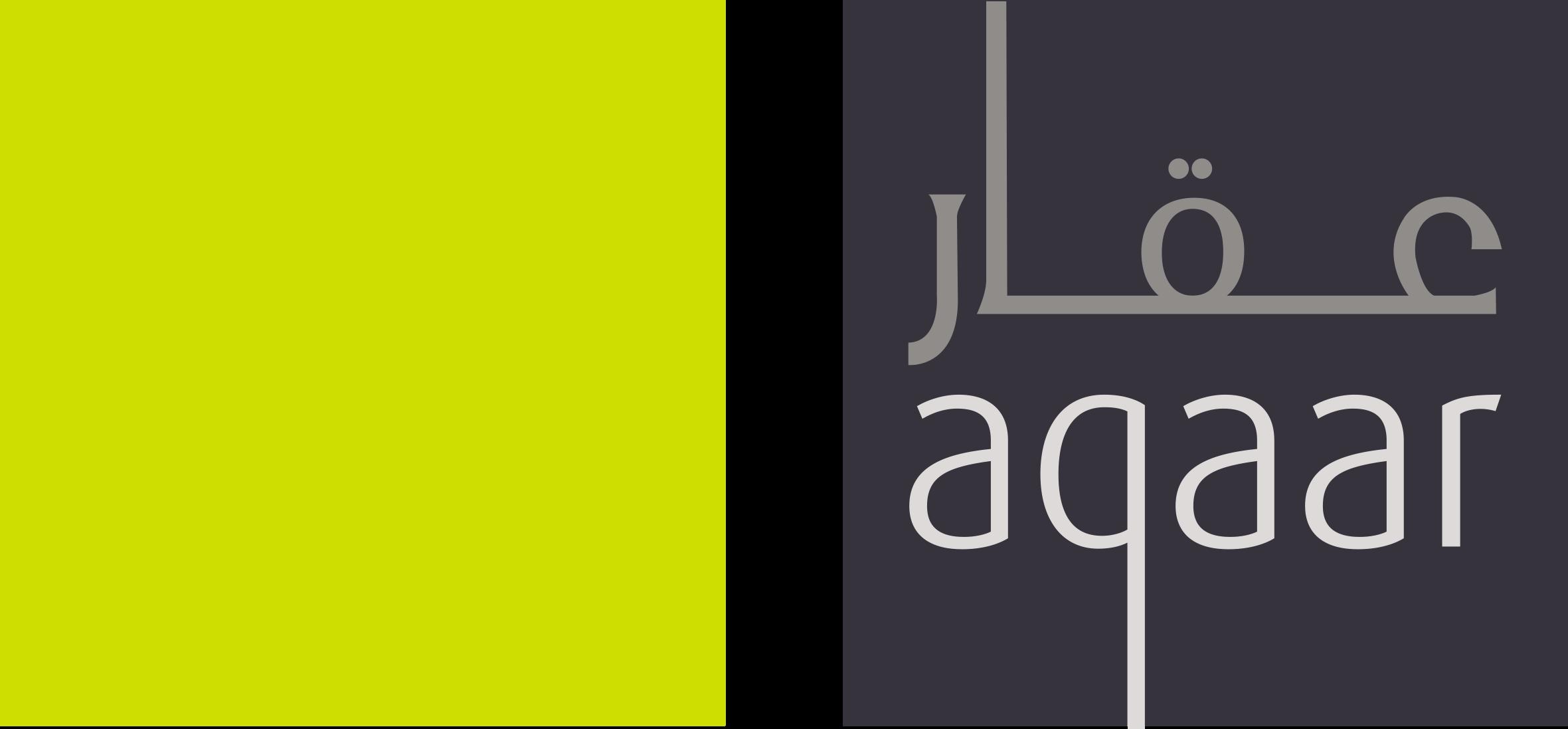 aqaar_logo_png.png