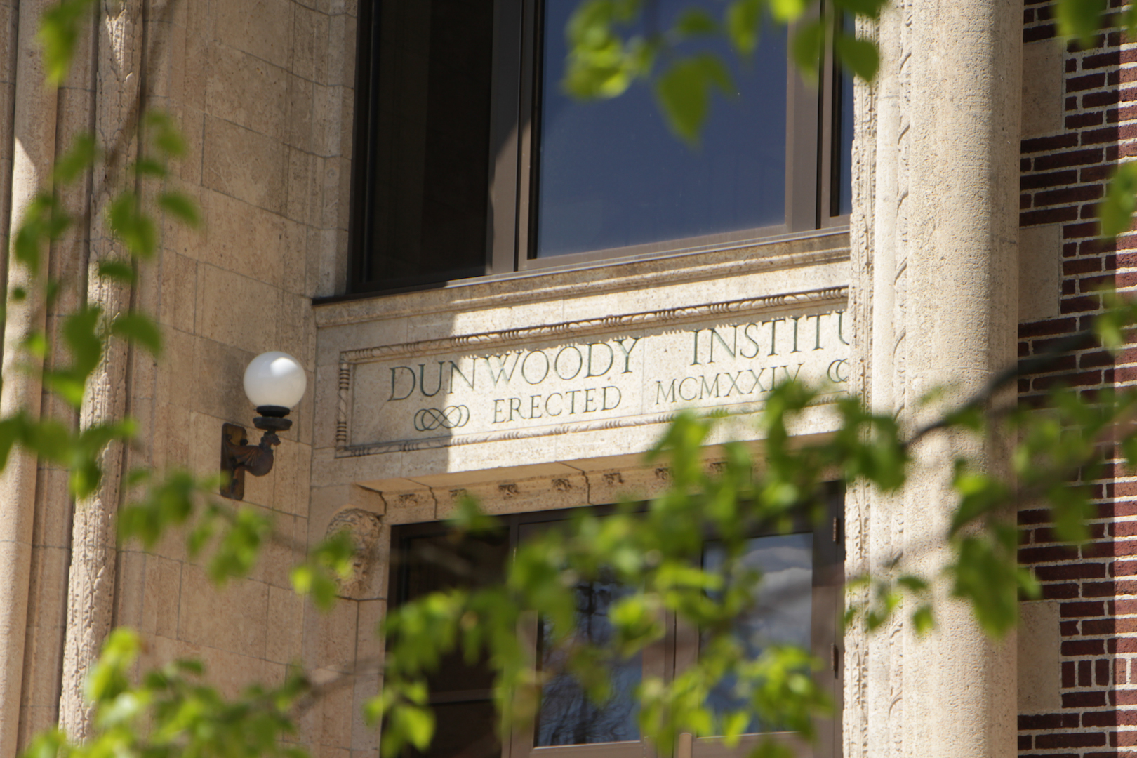 Dunwoody College of Technology - Experience the hands-on, high-tech learning environment that produces today's top technicians, engineers and leaders in the fields of engineering, robotics, electronics, manufacturing, 3D printing, IT, construction, architecture and design. Explore the labs, shops and studios housing the latest technologies at the only private, nonprofit technical college in the region.