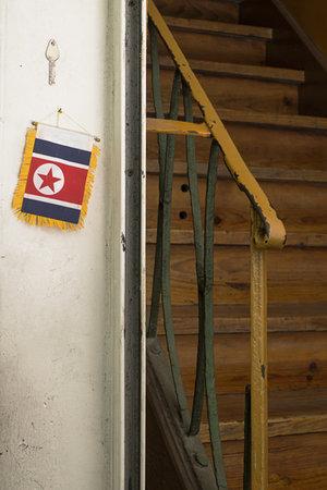 paulo_simao_d_goodbye_pyongyang_08.jpg