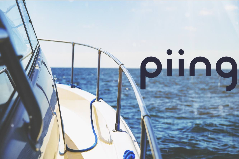 Piing_Boat_Comp.jpg