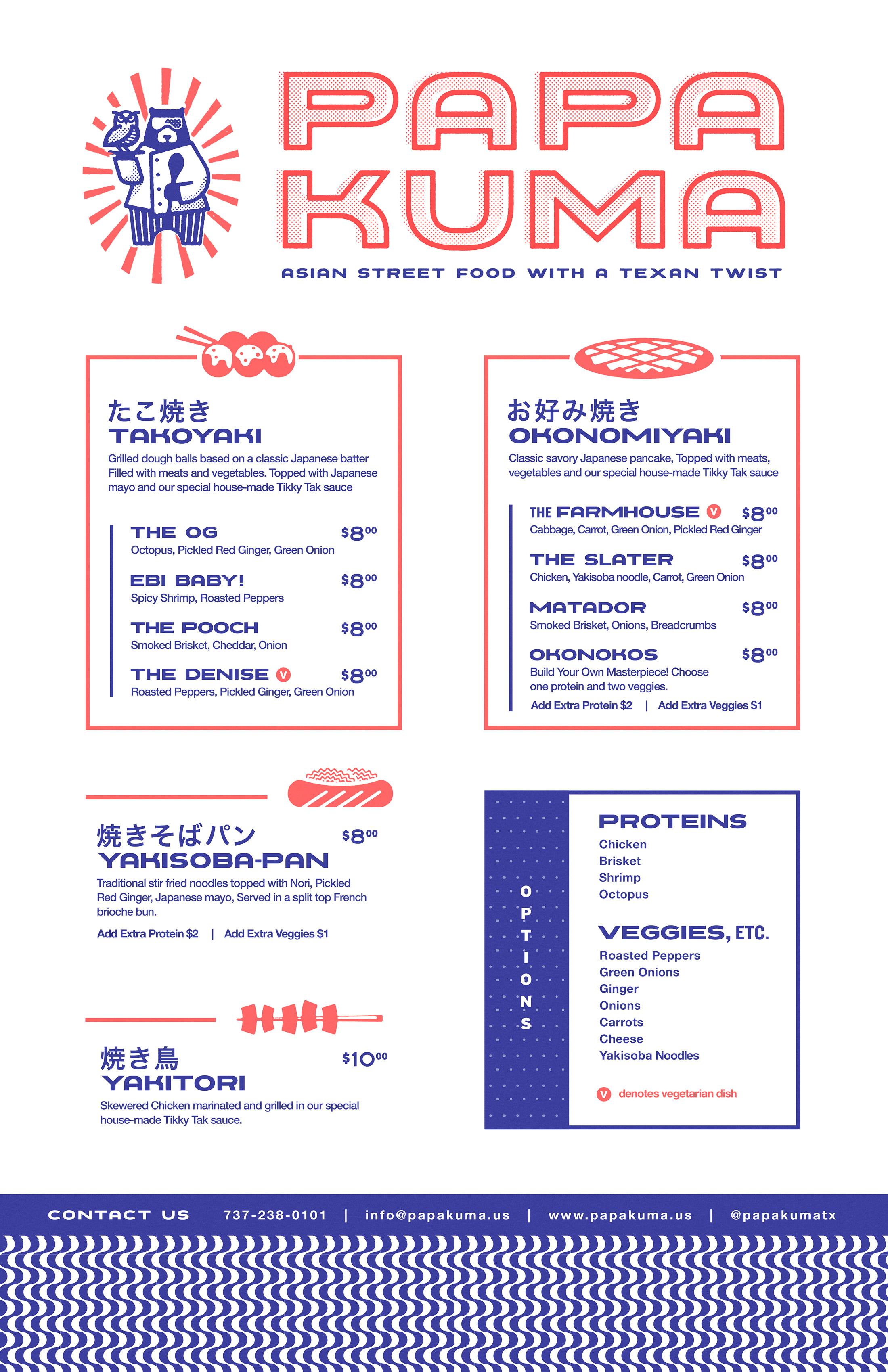 PapaKuma-menu-11x17-v1 (1).jpg