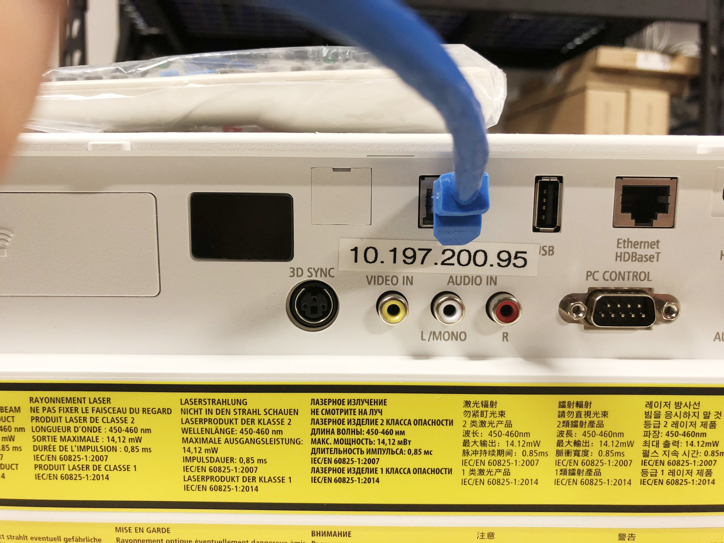 Every last component that's network connected is labelled with its IP address for easy administration after install.