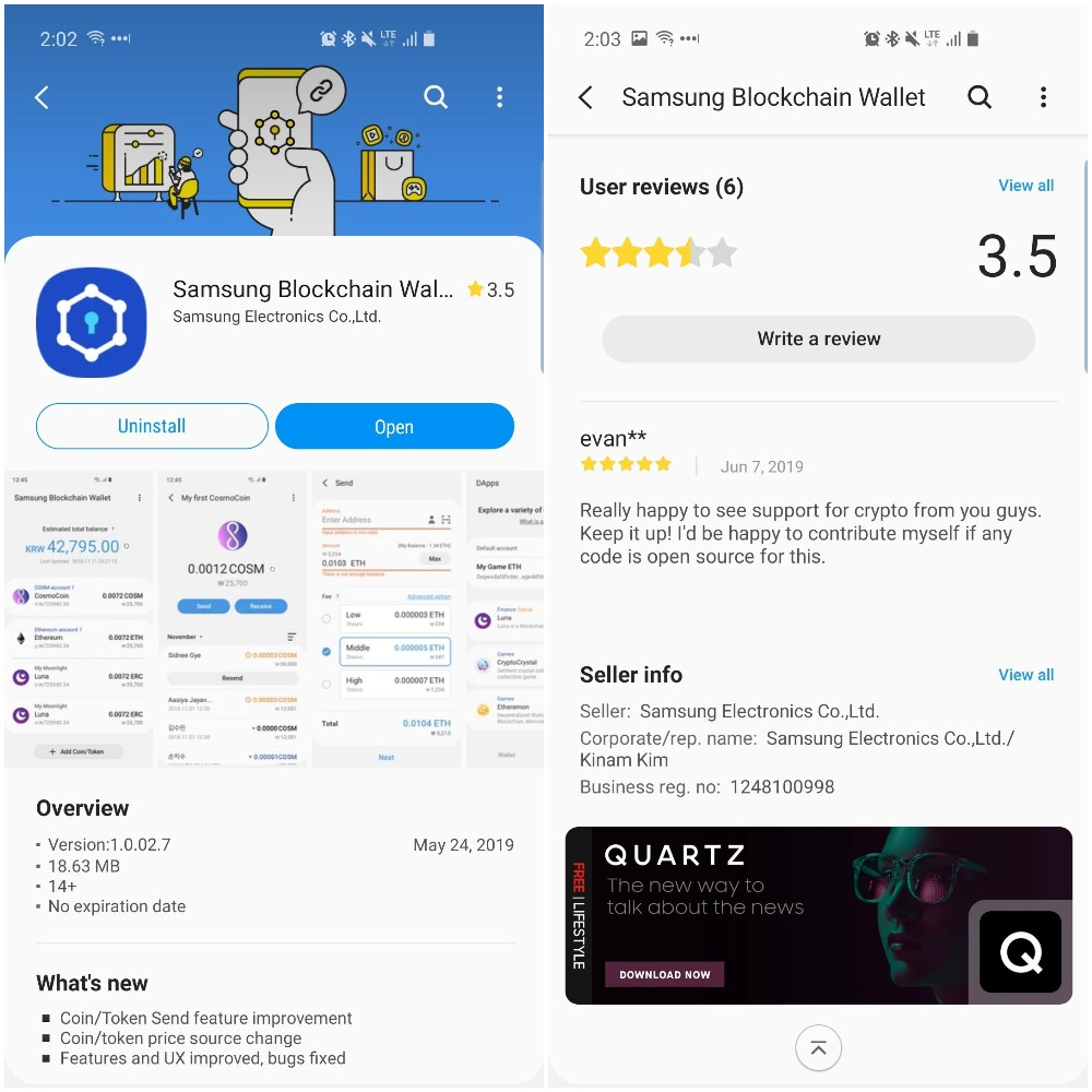 Samsung Blockchain Wallet seems to have been available in the Galaxy store since May 24, 2019.