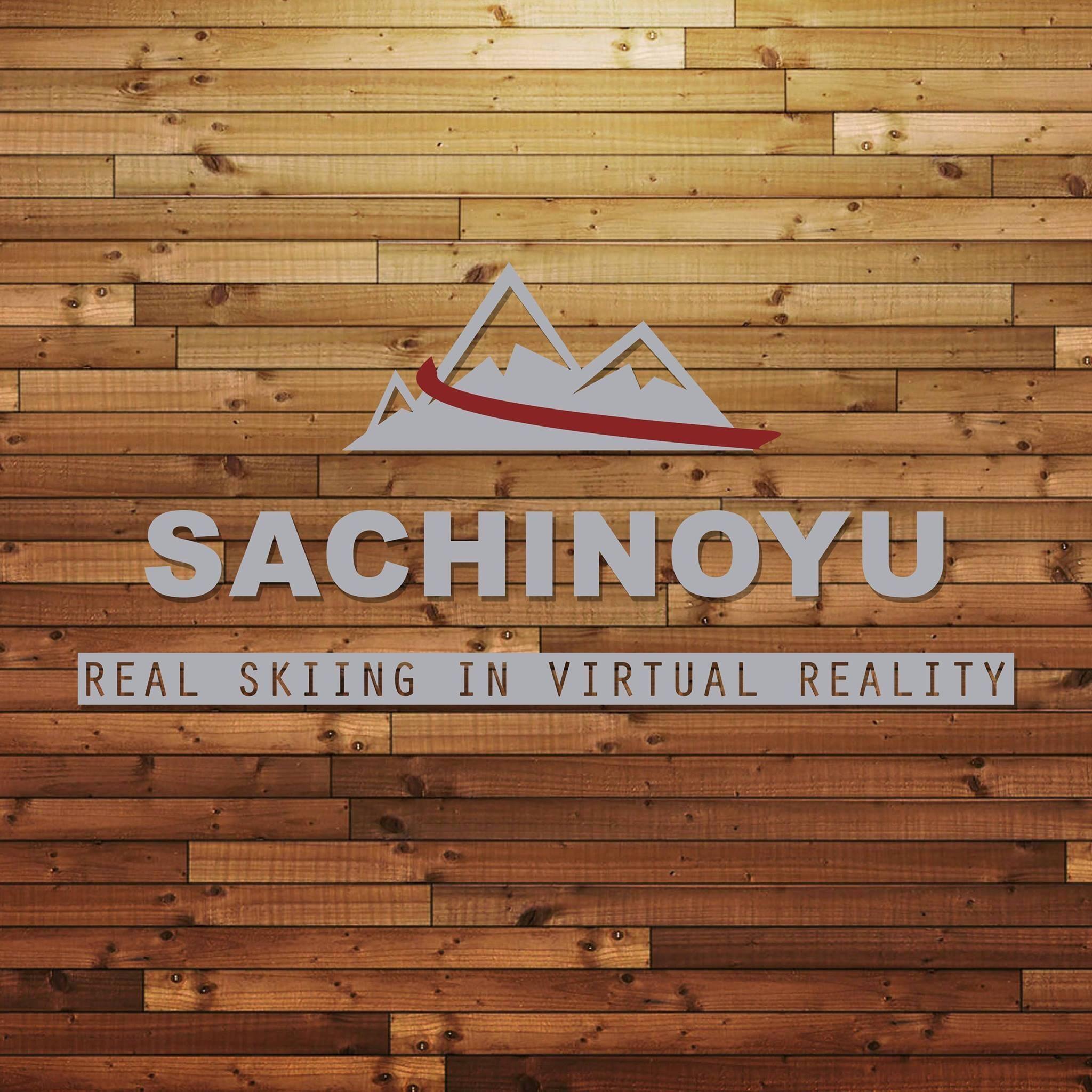 Sky TechSports Ski & Snowboard Simulator - テクニカ、ノルディカ、レクザム、アヴィリーバ 4社のスキーブーツの試履ができます。夏の間にライバルに差をつけたい方が、遠方からこっそり練習に来られています。下記のFacebook/Instagramから最新の情報をご確認ください。