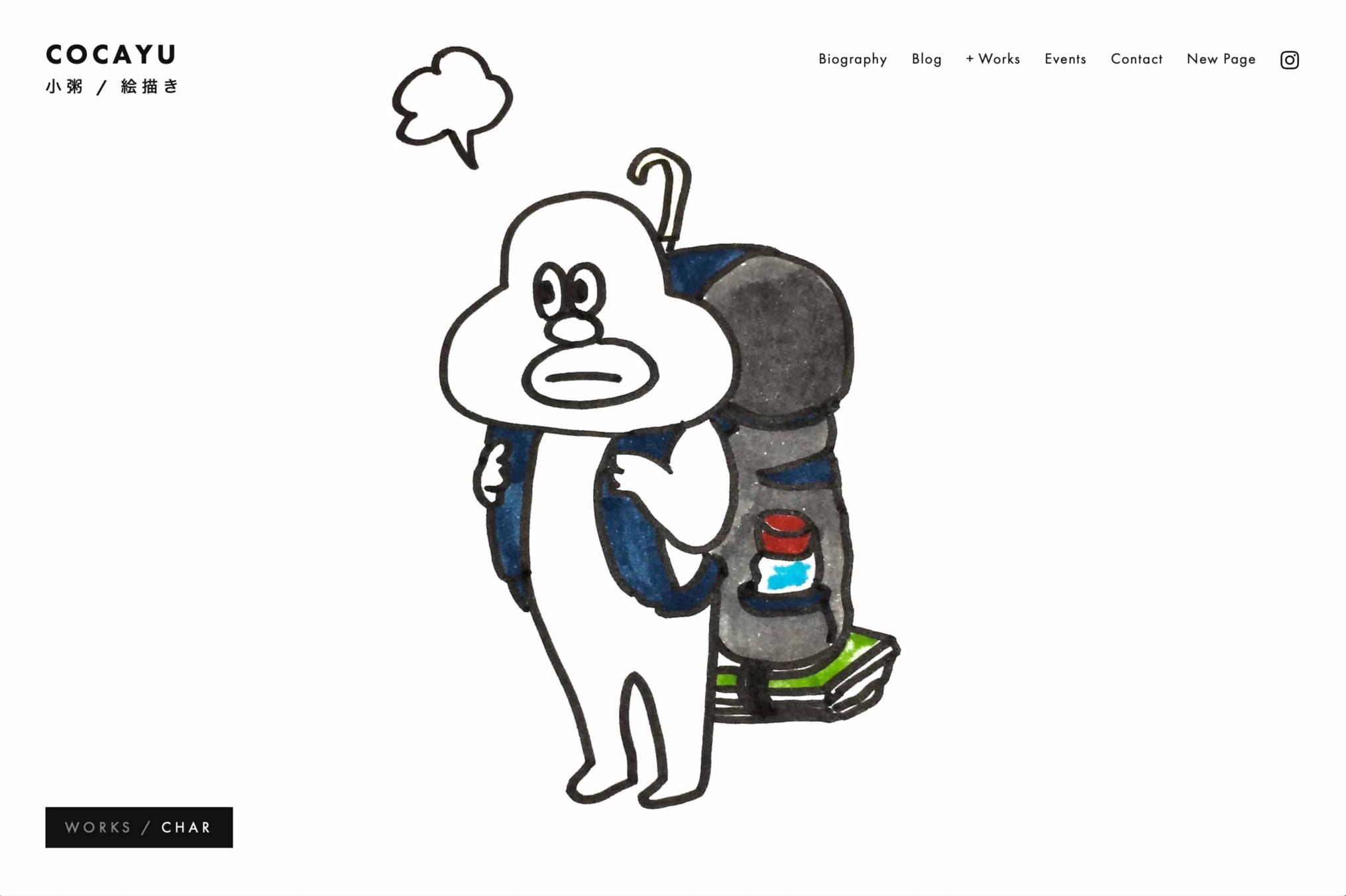 小粥_ウェブサイト