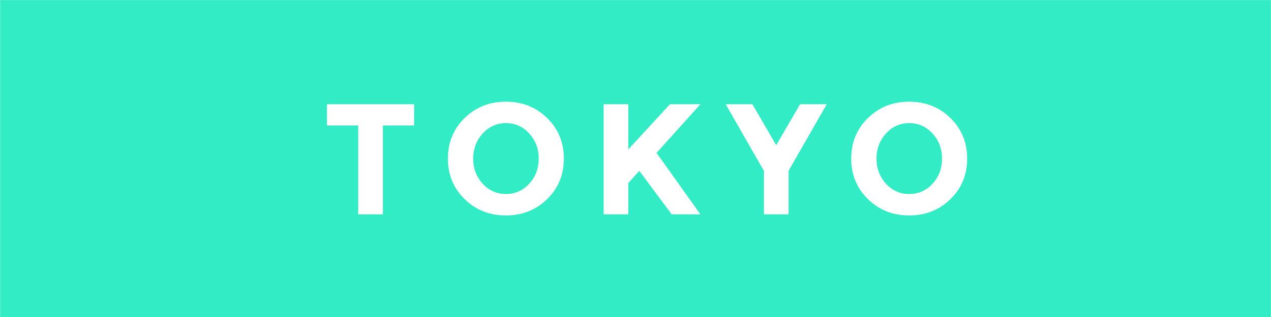 [協賛]東急電鉄 [特別協力]渋谷ヒカリエ