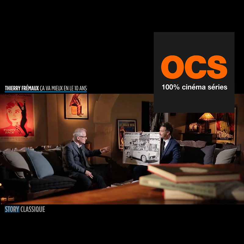 OCS STORY CLASSIC - AN EXCLUSIVE PRESENTATION AND ANALYSIS OF THE À BOUT DE SOUFFLE POSTER BY THE FESTIVAL DE CANNES DIRECTOR THIERRY FREMAUX