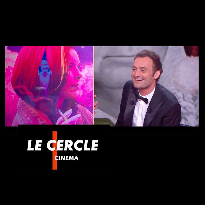 CANAL + - LE CERCLE - MOMMY POSTER OFFERED DURING THE CHRISTMAS SHOW
