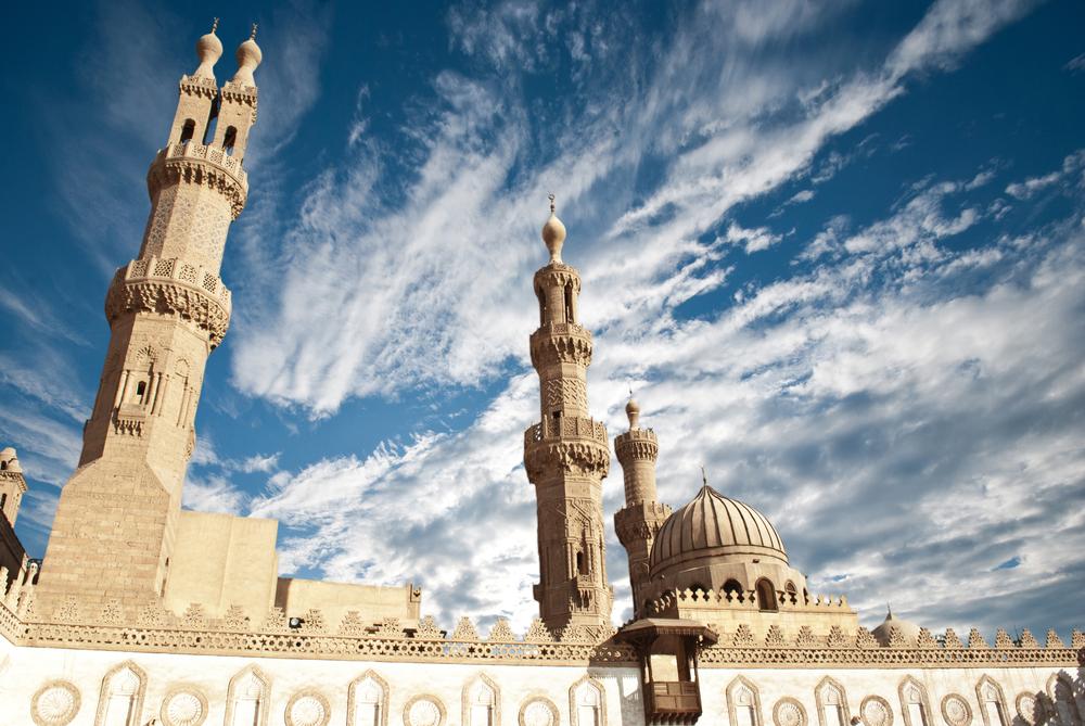 Al-azhar University 3.jpg