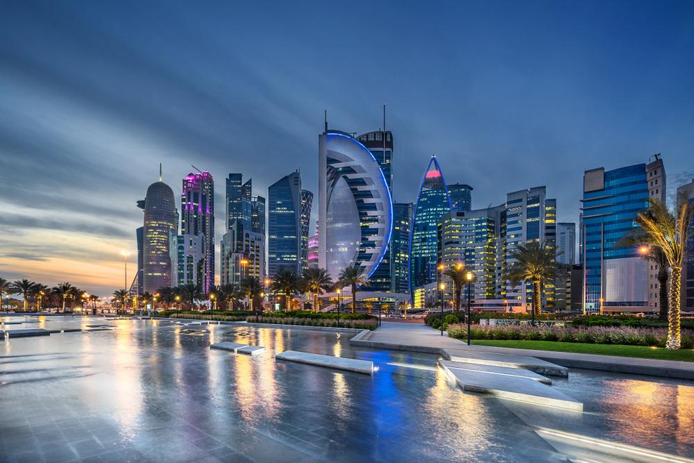 doha, qatar, georgetown.jpg