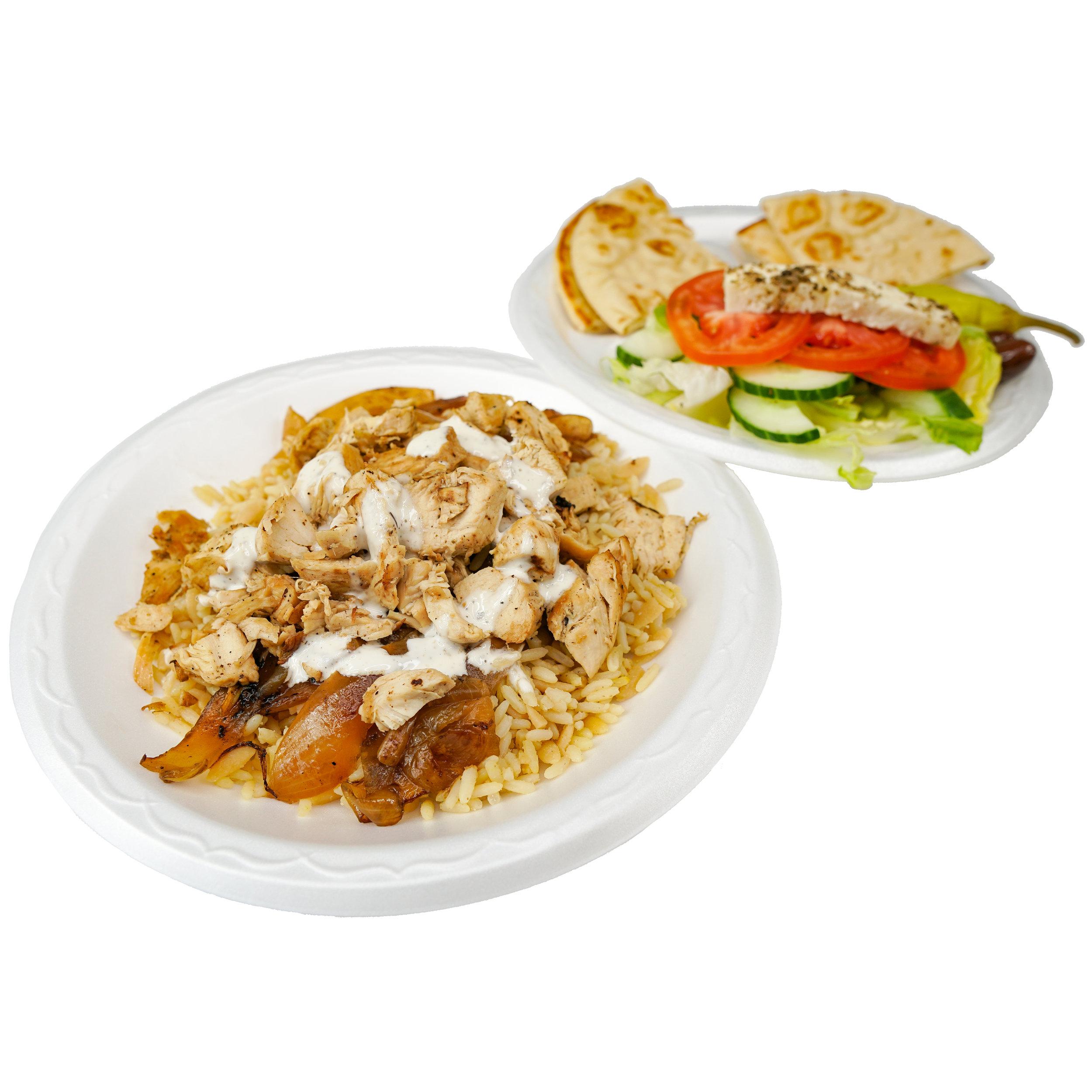 Chicken Rice Pilaf Plate