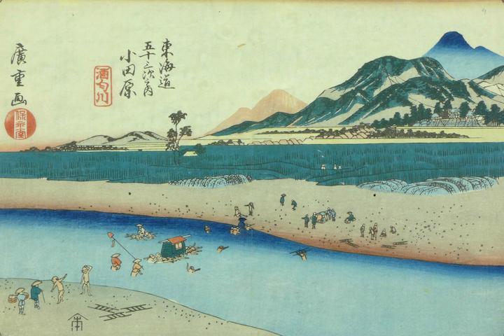 Edo-period Ukiyo-e (1603-1867)