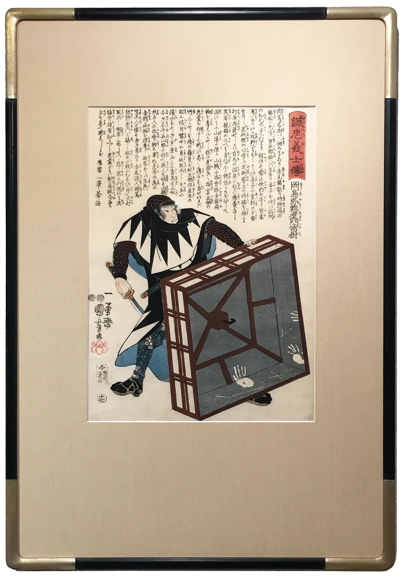 "LIMITED EDITION IN EBONY, GOLD LEAF, 16"" X 24"" ( UTAGAWA KUNIYOSHI )"