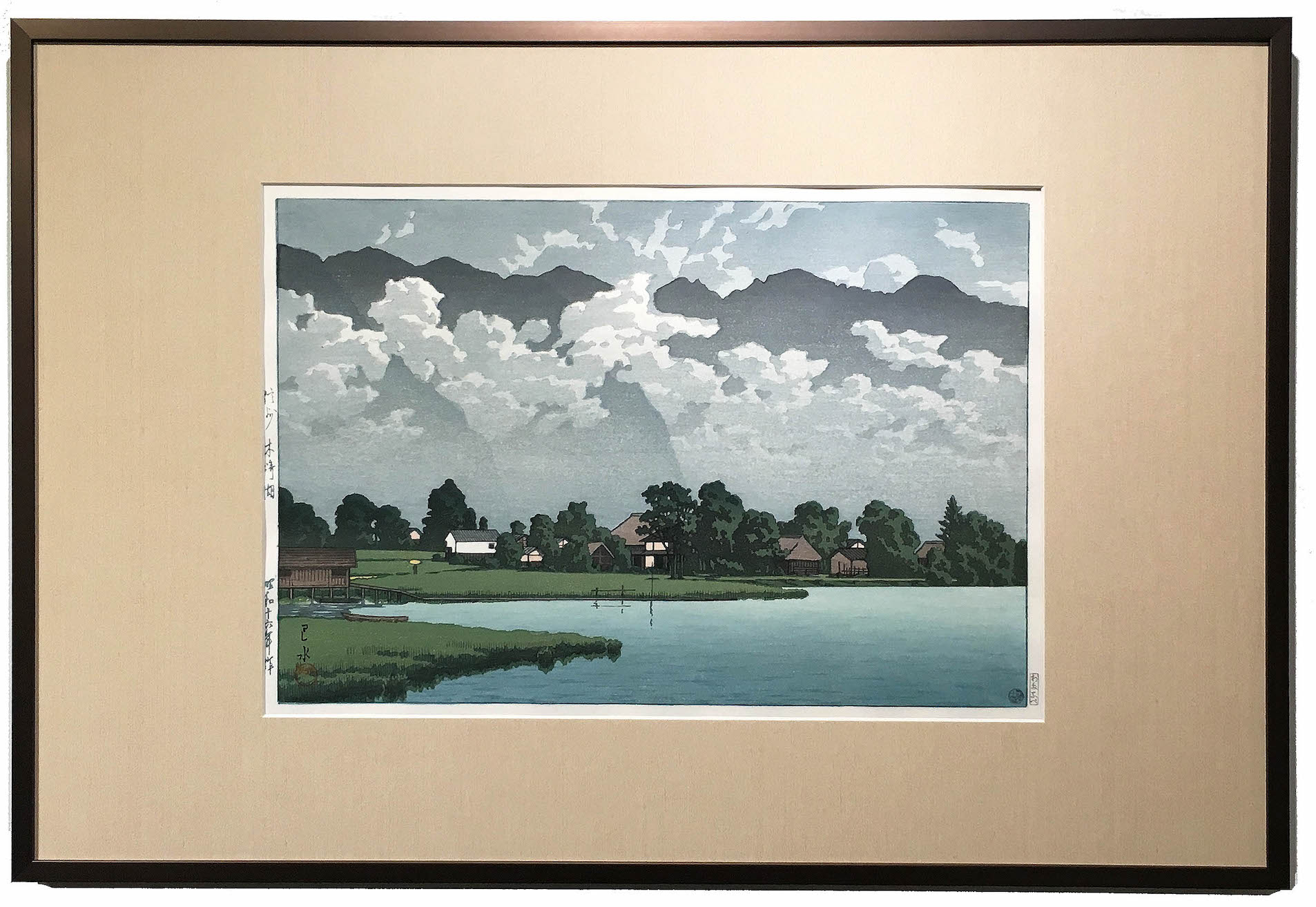 "MODERN METAL IN FROSTED WALNUT, 16"" X 24"" ( HASUI KAWASE )"