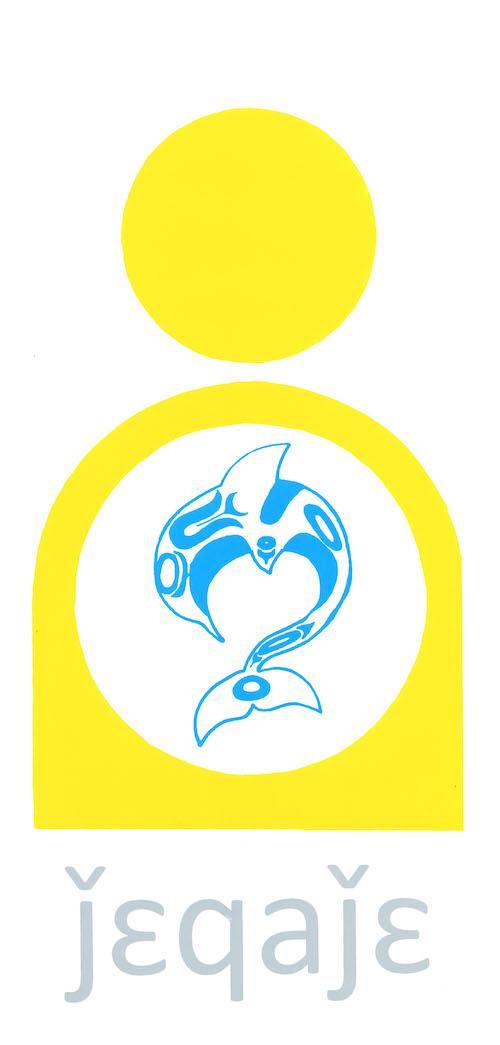 yellow_panel.jpg