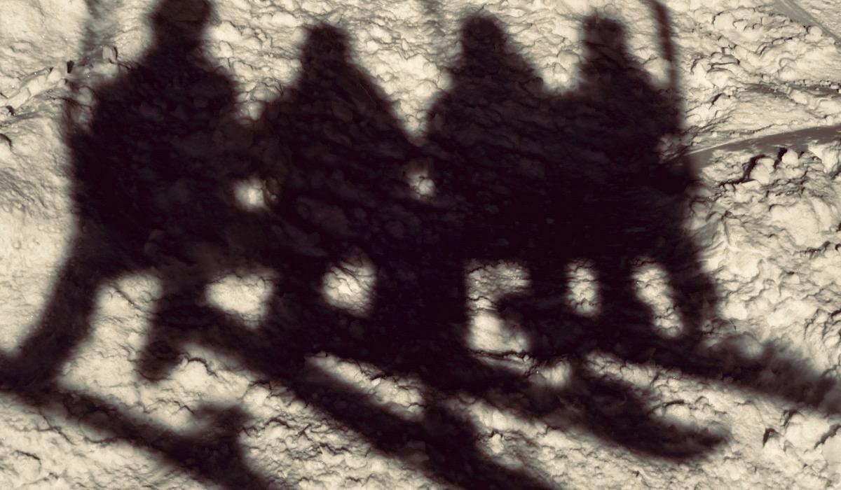 CRShadow-1200x700.jpg