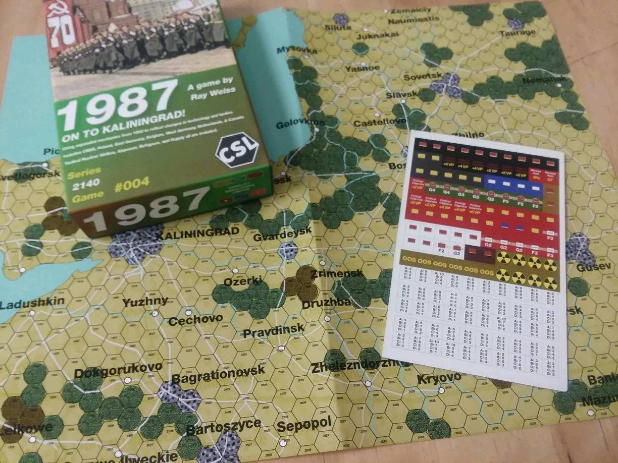 Playtest copy of 1987