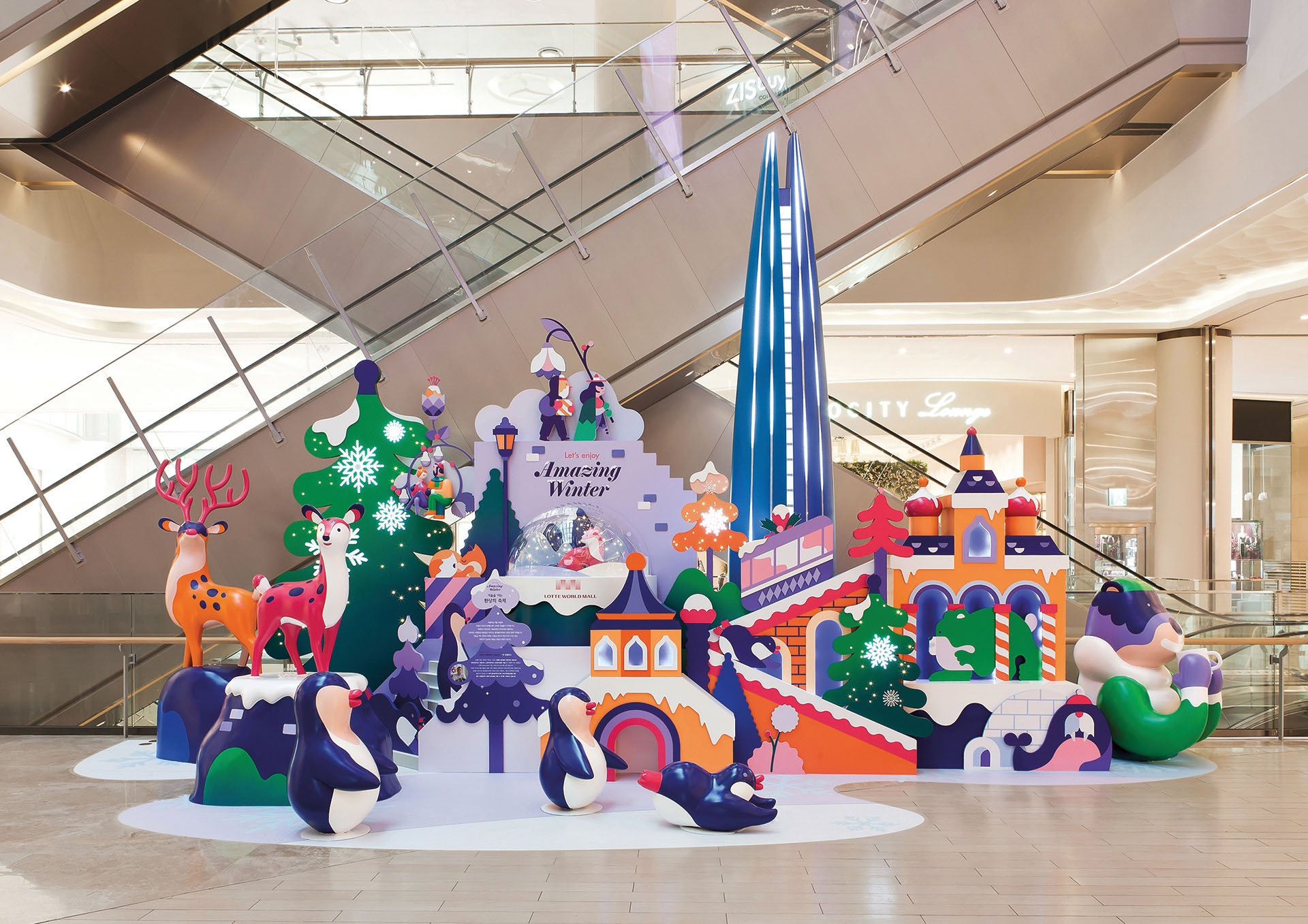 Hedof_Lotte World Mall_Image_2.jpg