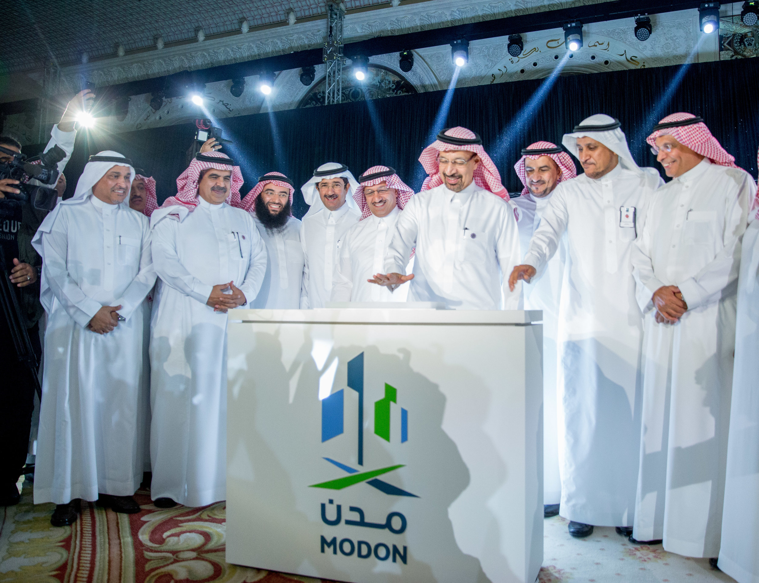 Saudi Arabia's Energy Minister Khalid Al-Falih launches new identity and strategy for Saudi Industrial Property Authority