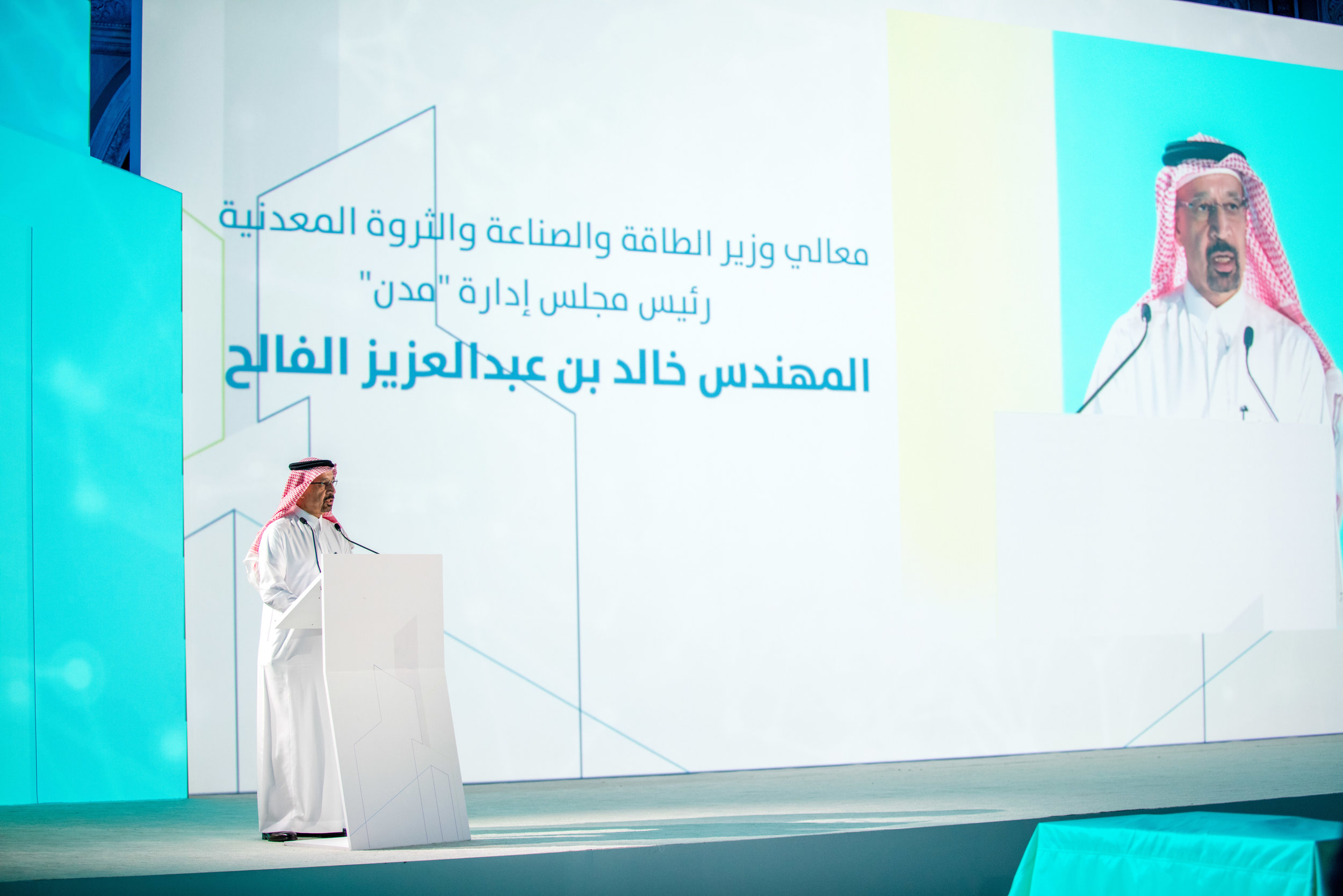 Khalid A. Al-Falih, Minister of Energy, Industry and Mineral Resources of Saudi Arabia and chairman of Saudi Aramco