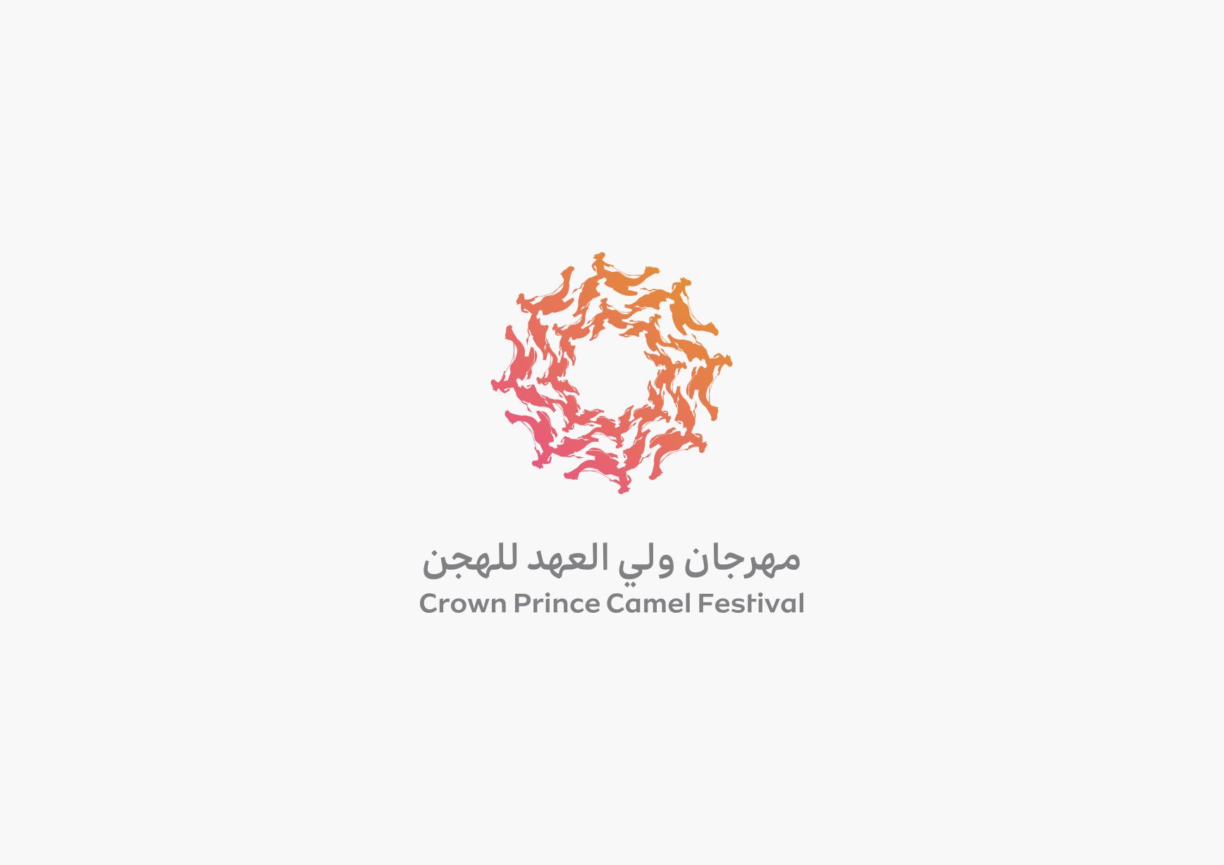 CPCF Logo.jpg