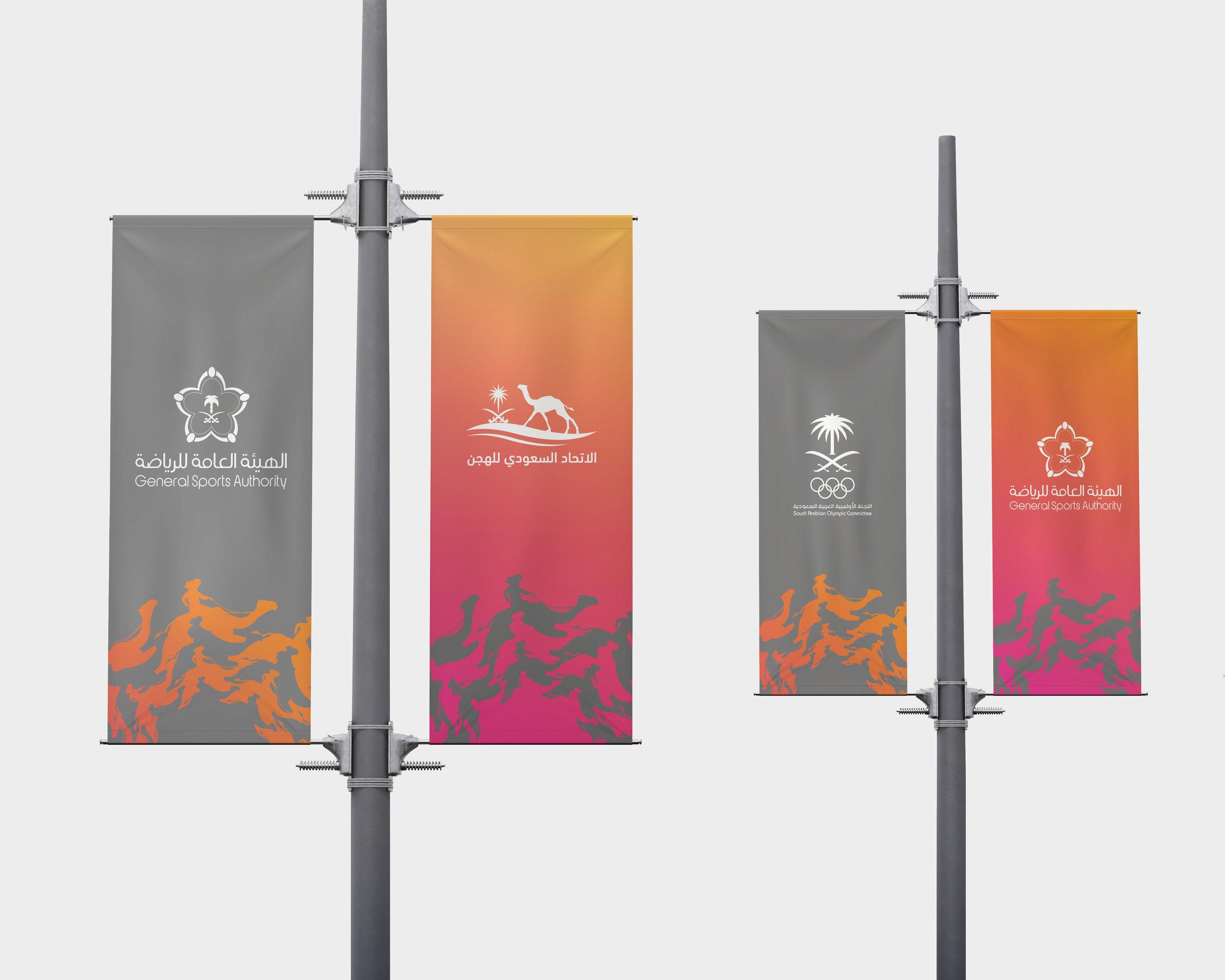 CPCF Flags.jpg