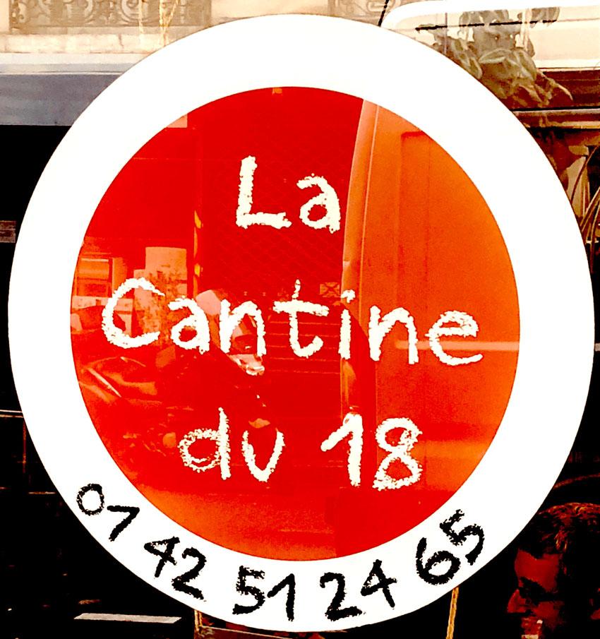 restaurant la cantine du 18 1.jpg
