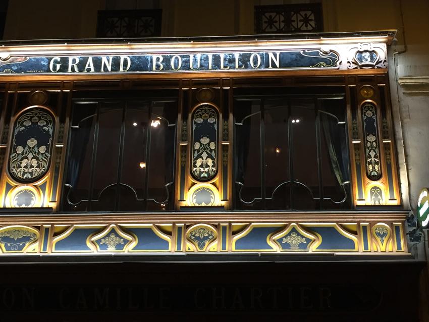 restaurant bouillon racine 1.JPG