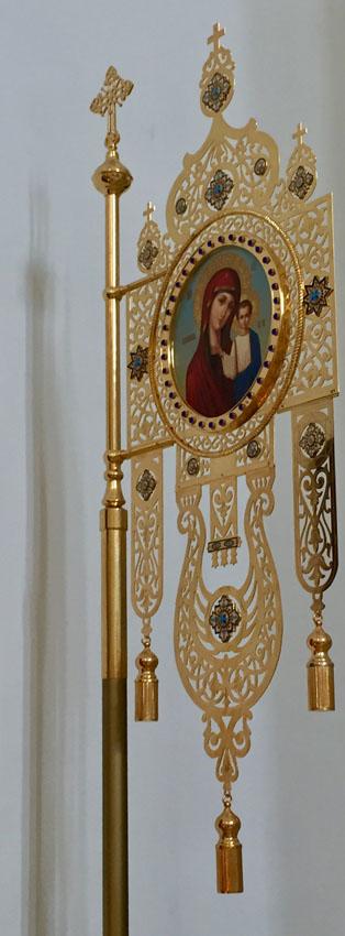cathedrale de la sainte trinite 7 la-tete-en-lair.net.jpg