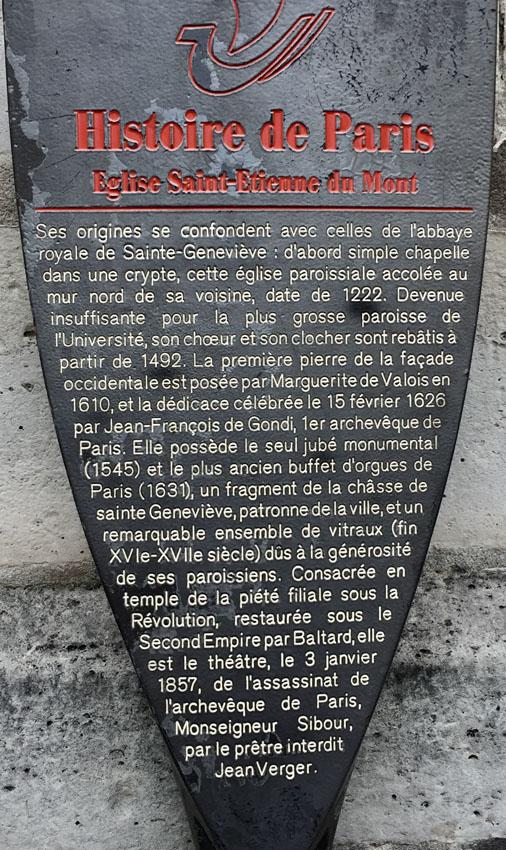 eglise saint etienne du mont 2 la-tete-en-lair.net.jpg