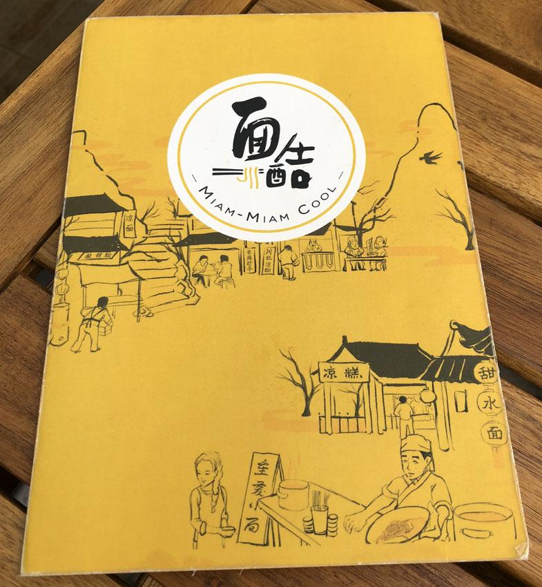 restaurant miam miam cool 12.JPG