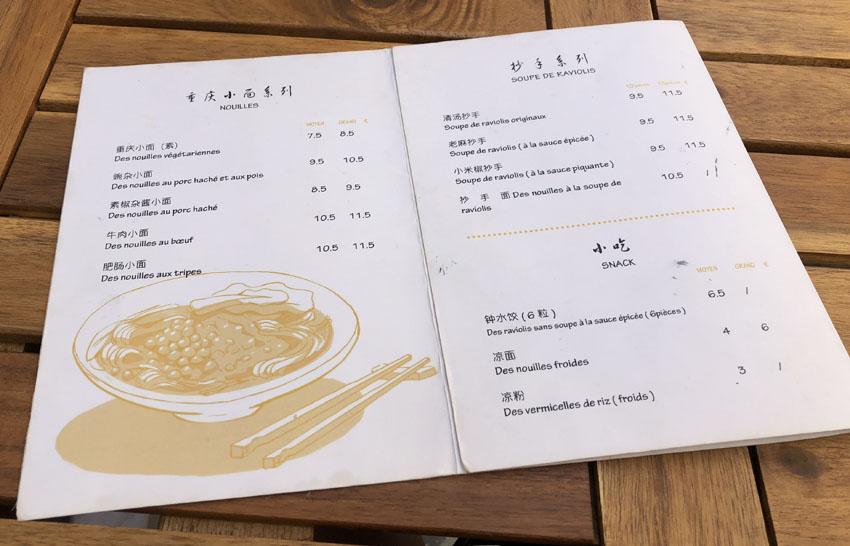 restaurant miam miam cool 6.JPG