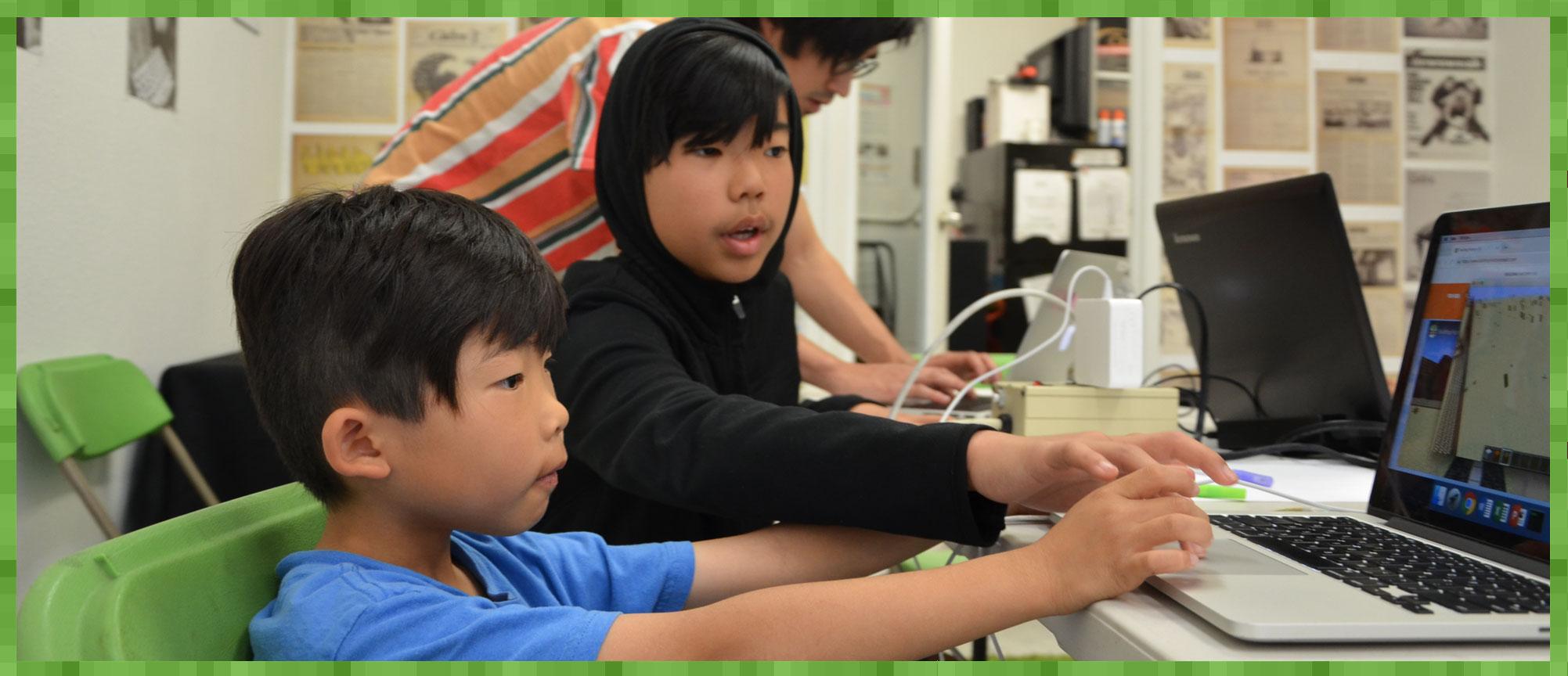 minecraft_photosHORZnew_kids.jpg
